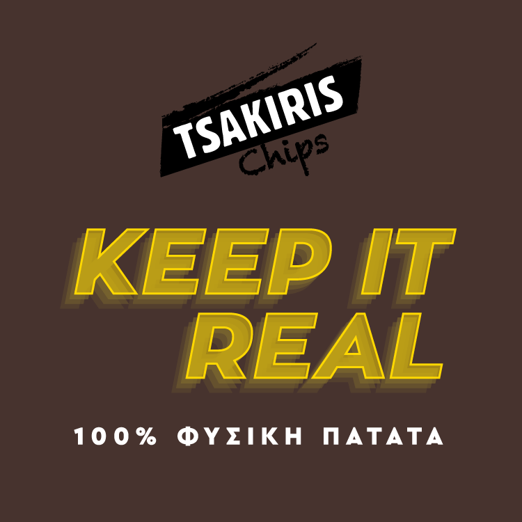 Tsakiris Chips Keep it Real